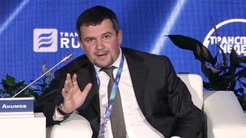 «Транспорт России. Единая цифровая платформа»: Максим Акимов о приоритетах в цифровой транспортной о