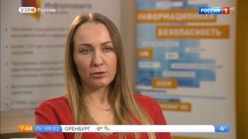 Информзащита: Сюжет о мошенничестве с картами на телеканале «Россия 1»