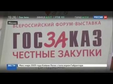 """НПЦ """"БизнесАвтоматика"""": ОНФ презентовал систему искусственного интеллекта - видео"""