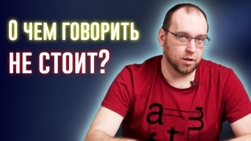 NDA: Что такое Соглашение о неразглашении для программиста? - видео