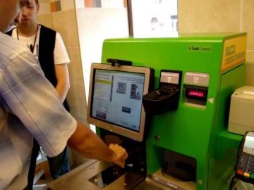 FIT: Self-checkout в Магнолии на Покровке | Как пользоваться селф-чекаутом?