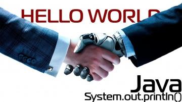 J: Java для начинающих. Урок 3: Методы print и println - видео