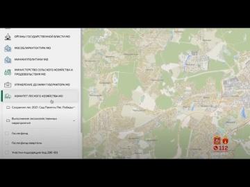 Цифровизация: Цифровизация лесной отрасли. Опыт Московской области - видео