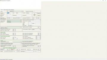 АЛТИУС: Ввод наряда и работа с материалами в программе АЛТИУС - Управление строительством - видео