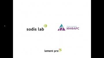 Цифровое управление строительством с Lement Pro - видео