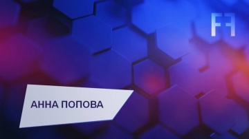 DLP: SL_03_Rus - DLP как ядро центра реагирования на инциденты - видео