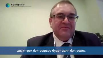 #Трансформа1: Александр Арифов про региональные банки - видео