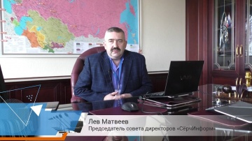 RUSSOFT: Лев Матвеев приглашает на ИТ-Форум 2020 - видео