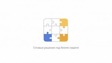 Directum: DirectumRX - современная ECM-система с продуманной эргономикой