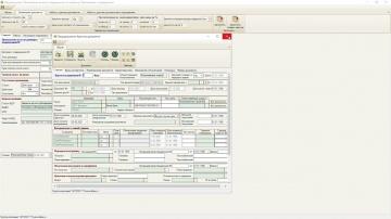 АЛТИУС: Ввод договора и приложения с подрядчиком в программу АЛТИУС - Управление строительством - ви