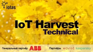 Разработка iot: IoT Harvest Technical - видео