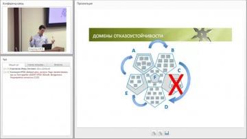 КРОК: ScaleIO – новая звезда на рынке программно-определяемых СХД