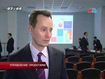 Проектная ПРАКТИКА: В Волгоградской области разработана информационная система управления проектами
