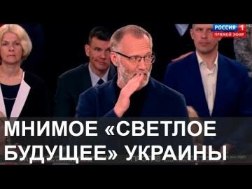 Цифровизация: Цифровизация для Украины – это модное прикрытие для того, чтобы ничего не делать - вид