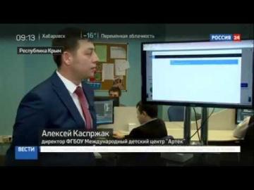"НПЦ ""БизнесАвтоматика"": Россия 24 - видео"