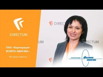 Directum: DIRECTUM в ПАО «Корпорация ВСМПО-АВИСМА». История клиента