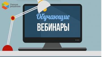 "SCADA: Вебинар: ""Новая версия САЗ RedCheck, аудит Пентест и АСУ ТП"" - видео"