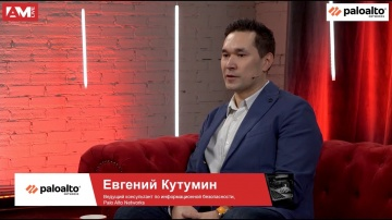 AntiMalware.ru: Евгений Кутумин Palo Alto Networks: как Palo Alto Networks справляется с Threat Hunt