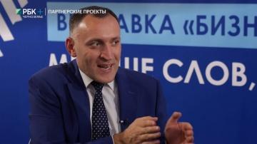 Ассоциация кластеров и технопарков: Андрей Шпиленко: «Цель – развитие кооперационных связей»