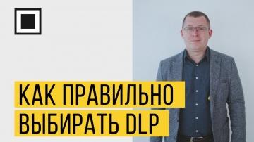 DLP: DLP без купюр - видео