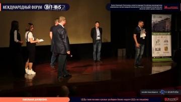 CIS Events Group: BIT & BIS 2021 Moscow - видео