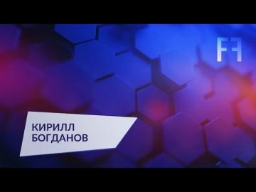 АСУ ТП: IS_07_Rus - Защита АСУ ТП с использованием Azure Defender для IoT - видео