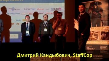 Форум «Бизнес и ИТ. Вокруг ЦОД. Вокруг Облака. Вокруг Данных. Вокруг IP. Вокруг IoT» - отзывы партне