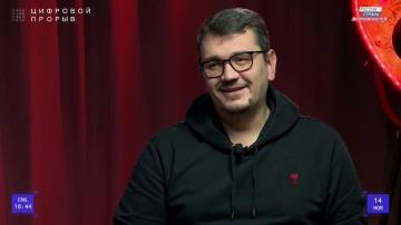 Цифровой прорыв: Интервью с Романом Кондрашкиным - видео