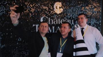 Экспо-Линк: Конференция Код ИБ 2019   Россия и СНГ