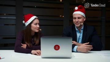 Yandex.Cloud: Новогодняя Zoom-встреча Cloud Fellows - видео