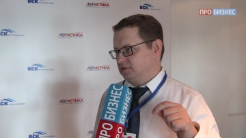 Цифровизация: Андрей Крам на конференции Цифровизация транспортной логистики - видео