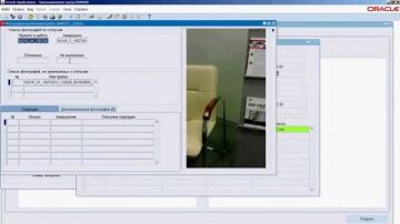 Мобильное ТОРО на базе продуктов Oracle