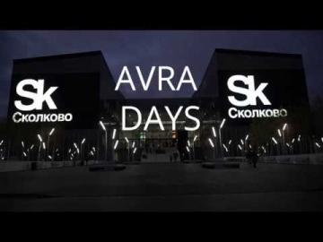 AVRA DAY Skolkovo 2017