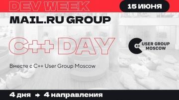 Технострим Mail.Ru Group: С++ Day вместе с C++ User Group Moscow - видео