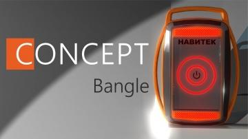 Навитек: Bangle Concept