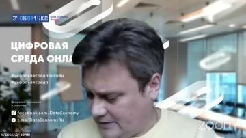 PLM: Цифровые технологии в промышленности - видео