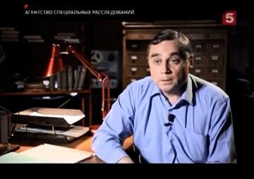 Эксперт «Ай-Теко» Борис Сырков об Эдварде Сноудене