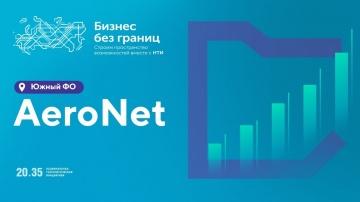 ГИС: AeroNet: цифровые геоинформационные технологии с применением БПЛА - видео