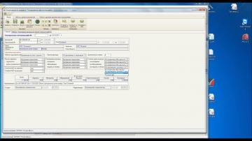 АЛТИУС: Заполнение по внутренним нормативам в программе АЛТИУС - Управление строительством - видео