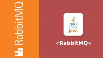 J: [Java] Основы работы с RabbitMQ через Spring - видео