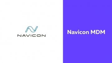 NaviCon: Navicon MDM - презентация