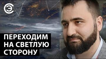 soel.ru: Переходим на светлую сторону. ВК ЭЛЕКТРОНИКС - видео