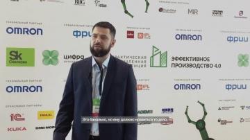 Цифра: Павел Пелихов Эффективное производство 4.0