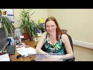InfoSoftNSK: УФК по Новосибирской области. Отзыв о сотрудничестве с компанией