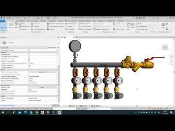 BIM: Bim-модель коллектора водоснабжения «АкваСмарт» из пищевой нержавеющей стали (Revit *.rfa) - ви