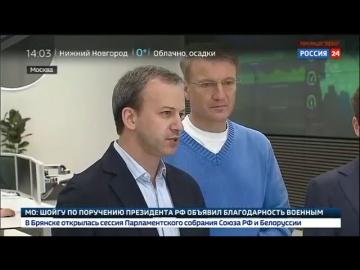 Сбербанк открыл самый большой в России центр обработки данных в «Сколково»