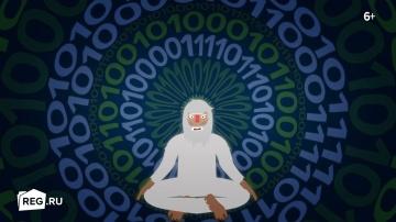 REG.RU: Медитация для домейнеров. Спокойствие, успех, привлечение изобилия