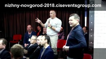 ИТ-форум в Нижнем Новгороде «Бизнес и ИТ. Вокруг ЦОД. Вокруг Облака. Вокруг IoT. Вокруг IP» BIT-2018
