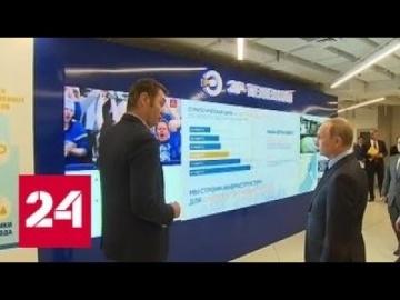 Интернет вещей и отечественное ПО (Путин,Пермь)