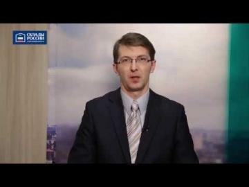 """SkladcomTV: Второй Международный Форум """"СКЛАДЫ РОССИИ"""", 14-16 ноября, www.skladyrussia.ru"""